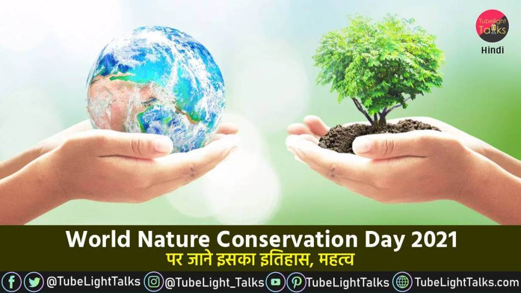 World Nature Conservation Day 2021 quotes messages