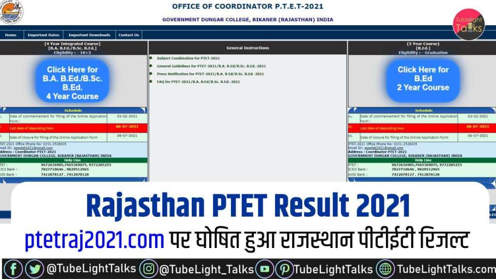 Rajasthan PTET Result 2021 out news in hindi