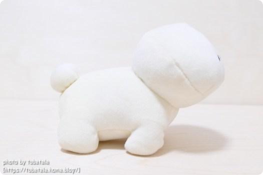 mofumo friends ビジョンフリーゼ