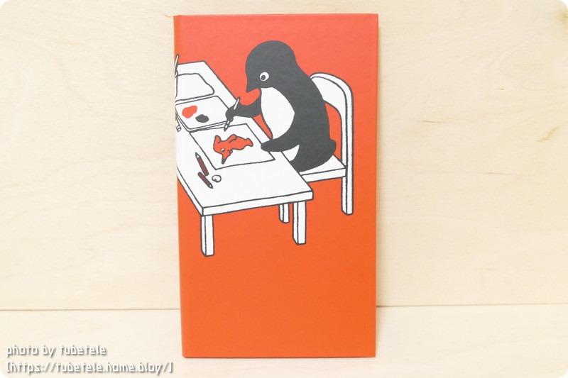 ペンギン、チーバくんを描く