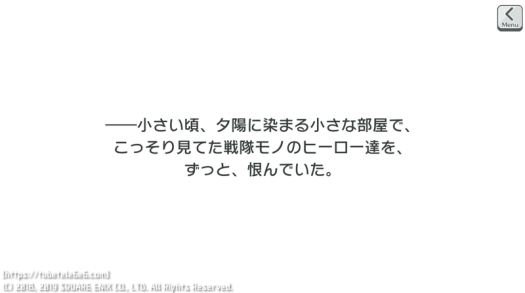 【ワールドエンドヒーローズが1周年】集え!事件屋好きな光の戦士たち!!!