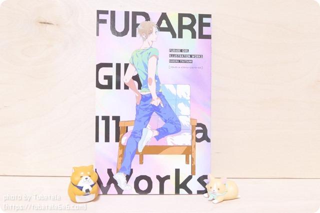 私が大好きな『フラレガール』を紹介します!(私の中では『すごいよ!!マサルさん』と同じテンションで読める少女マンガ)