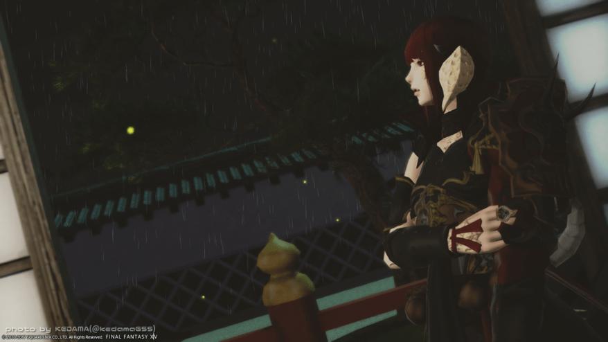 【FF14】望海楼で、雨あがる。【クガネ】