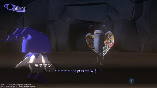 久しぶりのヒーホー君たち!( in カブキチョウ捕囚所 )【メガテン3プレイ日記#9】