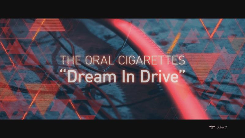 THE ORAL CIGARETTES 「Dream In Drive」の歌詞の意味とスカーレットネクサス