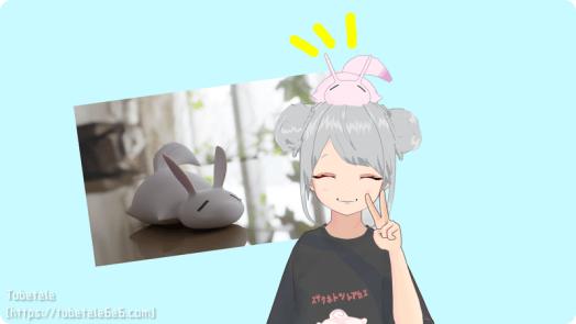 はじめてのBlender!!