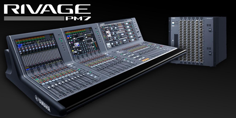 Yamaha RIVAGE PM7