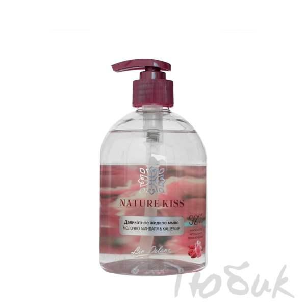 Деликатное жидкое мыло Миндаль и Кашемир Nature Kiss, 480мл