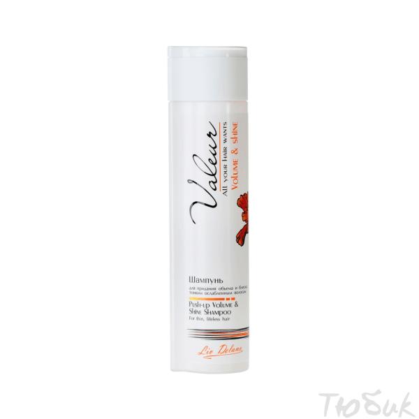 Шампунь для придания объема и блеска волос valeur