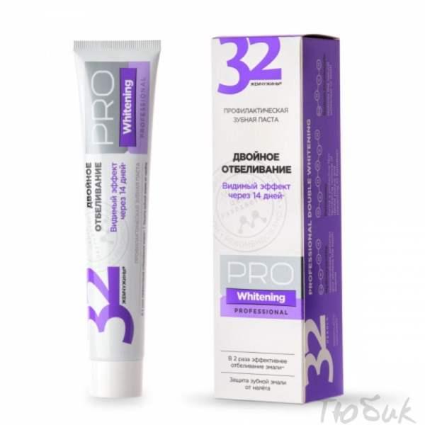 Паста зубная 32 ЖЕМЧУЖИНЫ PRO Whitening