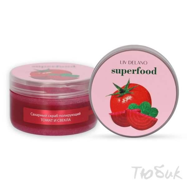 Сахарный скраб полирующий Томат и Свекла, Superfood, Liv Delano
