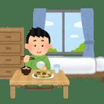食事をする一人暮らしの男性