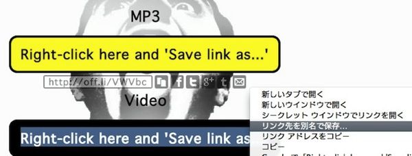 youtube_mp3_download05