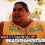 曙・武蔵丸&小錦と歌うハワイアンな曲は誰の曲?