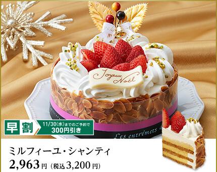 cake_block01_img01
