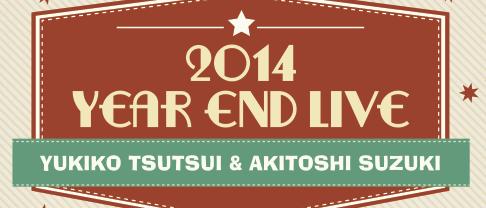 スクリーンショット 2014-11-30 2.10.29