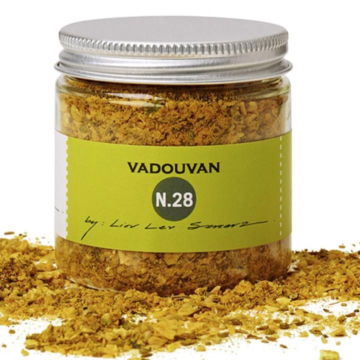 La Boite Spices TueNight.com