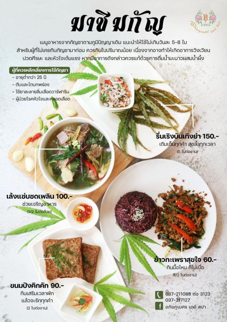 Menu restaurante de Cannabis en Tailandia.