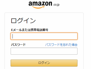 Amazon PCログイン画面
