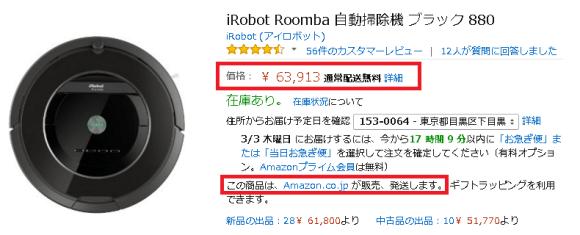 Amazon新品