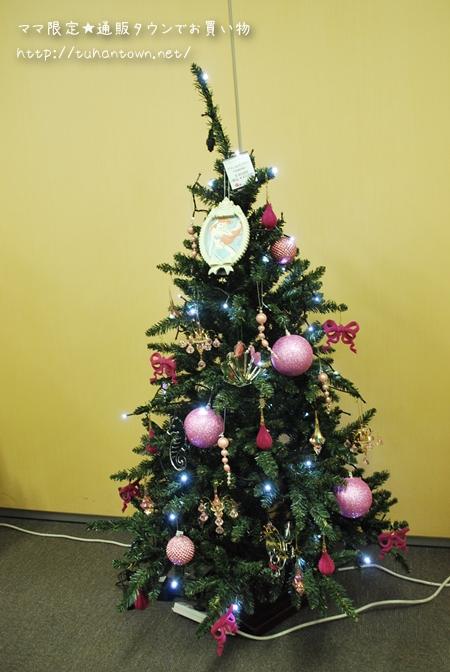 イイハナドットコム・クリスマスツリー写真4