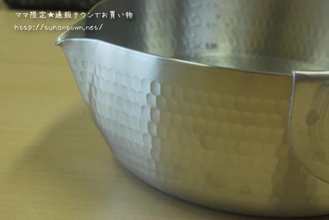 ベルメゾン雪平鍋3