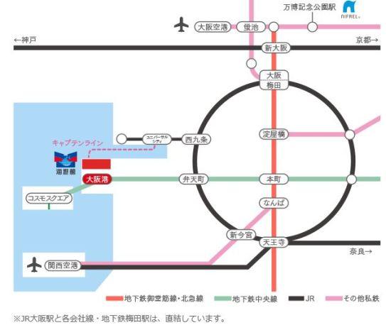 梅田から大阪港駅までの路線図