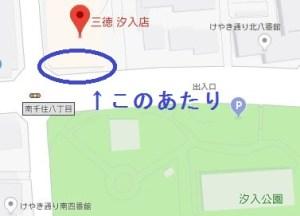 隅田川花火大会が一望できる汐入公園近くの三徳汐入店