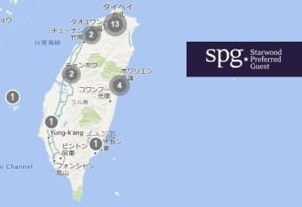 spgアメックスの無料宿泊券と台湾地図