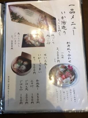 糸島のランチの単品メニュー
