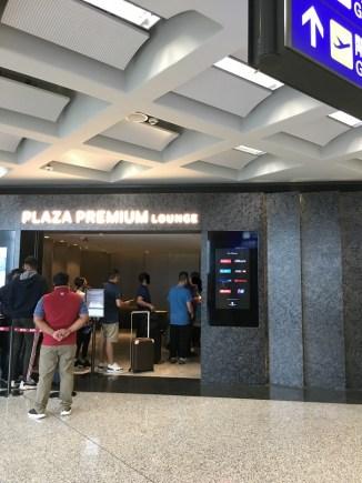 香港のラウンジの入り口