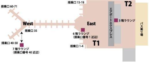 プライオリティパスで利用可能な香港空港のプラザプレミアムラウンジ案内図