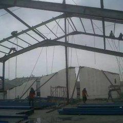Toko Baja Ringan Di Cirebon Tukang Wa 089660242333