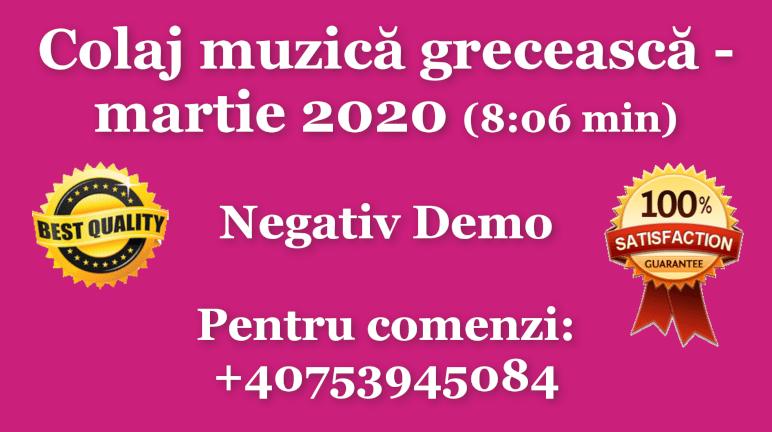 Colaj muzica greceasca – martie 2020