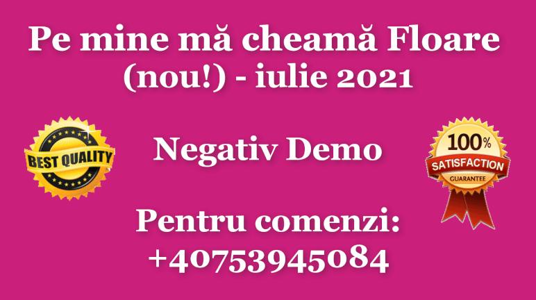 Pe mine ma cheama Floare – nou – iulie 2021 – Negativ Karaoke Demo