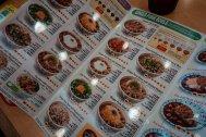 Sukiya Menü - Lieblingsfastfood
