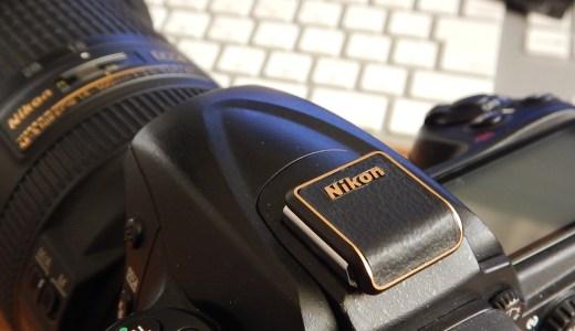 Nikonの一眼レフカメラをドレスアップ☆彡