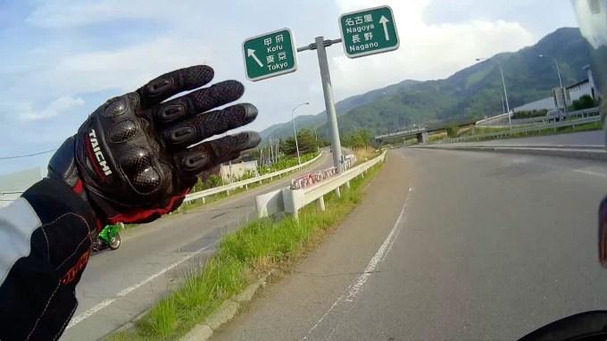 長野方面へ!