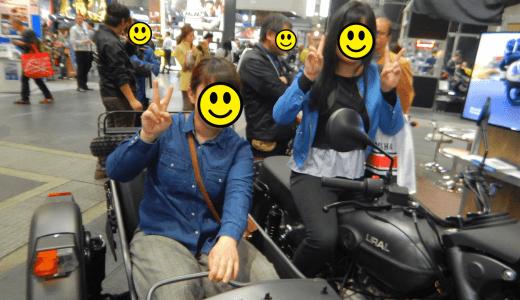 2018年大阪モーターサイクルショーに行ってきたよ