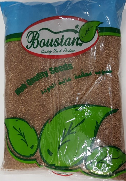 BOUSTAN Burgul-Brown, Craked Wheat, 900g