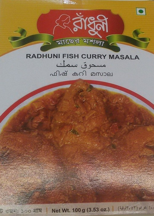 RadhuniFish Curry Masala