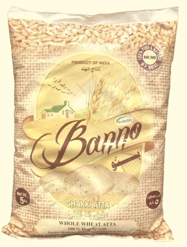 Banno Atta, Chapati , Chakki, Desi Atta, Tukwila Online Indian Grocery Store in Germany