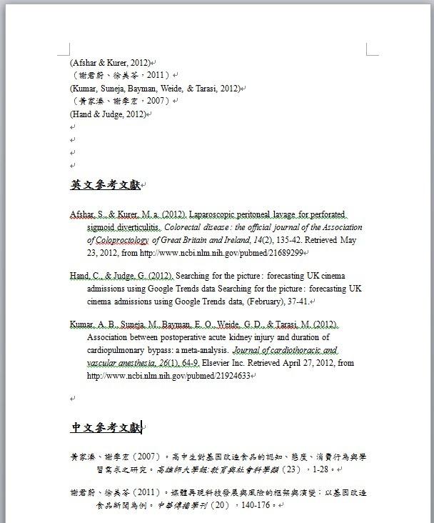 用EndNote寫論文時如何讓中英文參考文獻格式並存(3)─EndNote + Mendeley – 國立臺灣大學圖書館參考服務部落格