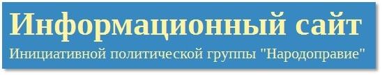 Диалоги НБР