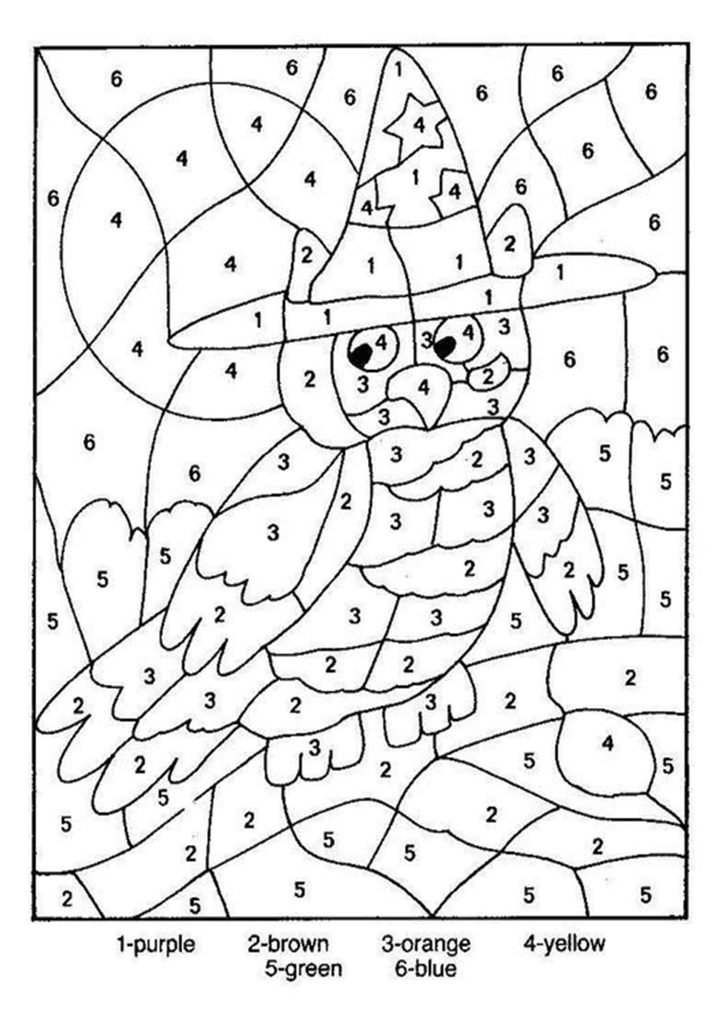 Magic Fish Worksheet
