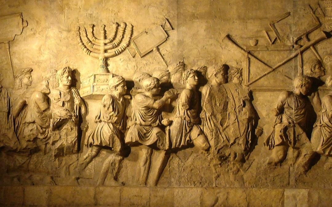 La romanización judía de Hispania. ¿Desde cuándo hay judíos en Toledo?