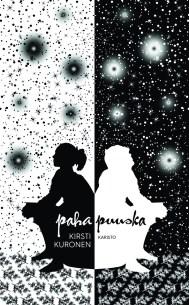 1413358237_paha_puuska