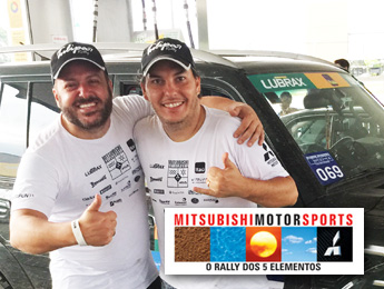 Vídeos do começo da temporada do Mitsubishi Motorports