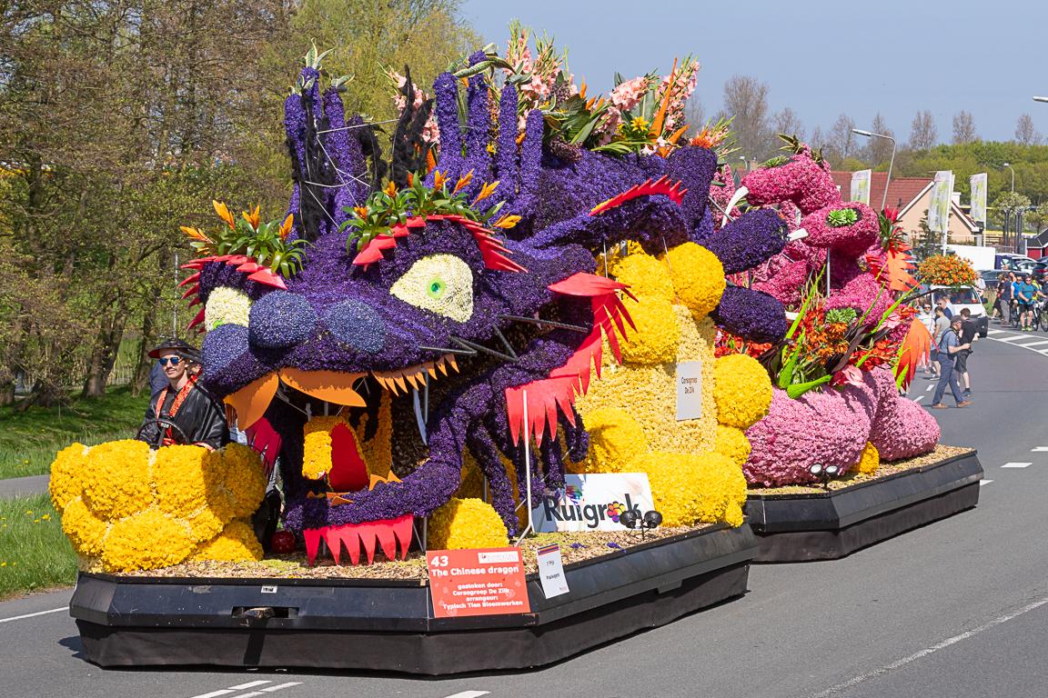 Dutch Flower Parade 2020