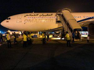 Unser Flieger der Oman Air nach Sansibar